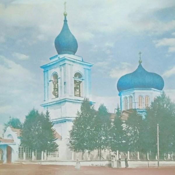 Гробовская крепость